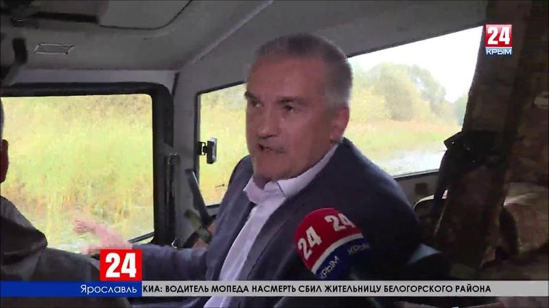 Телеканал Крым 24 Республика Крым и предприятия Ярославской области