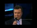 Виктор Янукович слова благодарности 2007