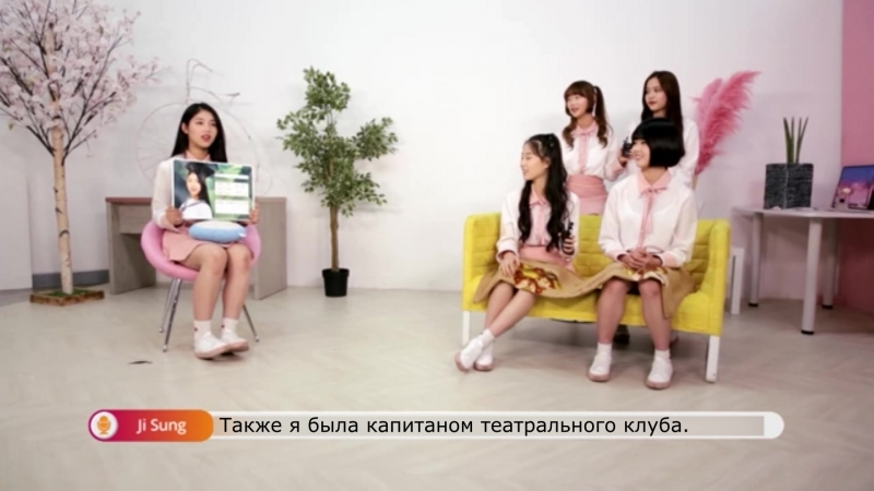 [Girls Alert] Profile of Ji Sung (rus. sub.)