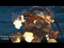 Final Fantasy IFRIT EVOLUTION