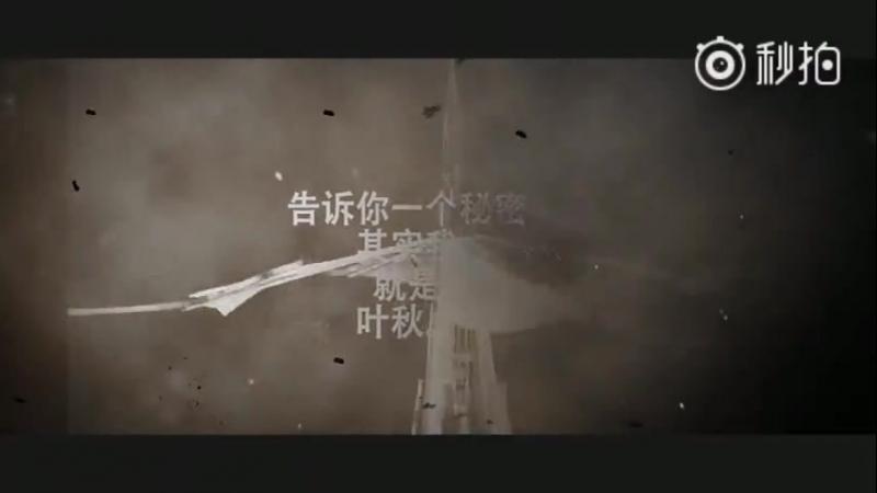 The Kings Avatar Show - Jiang Bing Bing Studio Зонт тысячи возможностей, создание.