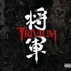 DevilDriver альбом Shogun