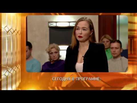 Дела семейные с Еленой Дмитриевой