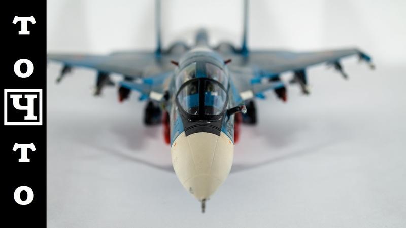Авиамодель Су 32
