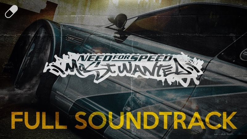 Need For Speed Most Wanted - 2005 - Full Soundtrack