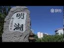 北京交通大学120周年校庆形象宣传片