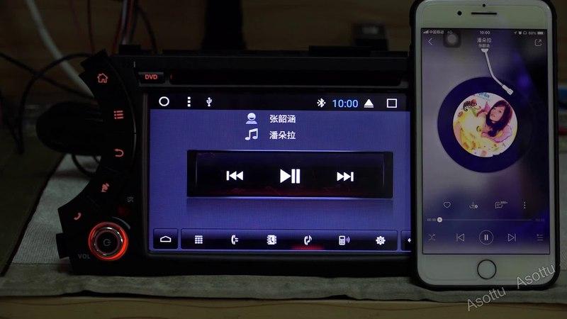Asottu TSS7070 android 7,1 dvd del coche para ssangyong kyron actyon gps radio vídeo reproductor