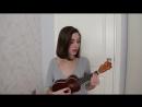 Ryan Gosling Emma Stone City Of Stars OST La La Land ukulele cover by Daisy