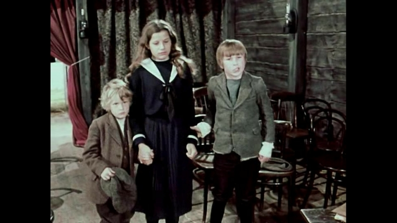 Thursday's Child / Margreth Thursday (1972–1973, Великобритания) немецкий дубляж, 6 серия из 6