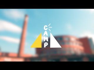 Chain camp 2018