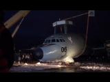 Видео с места аварийной посадки Ил-38 в Жуковском