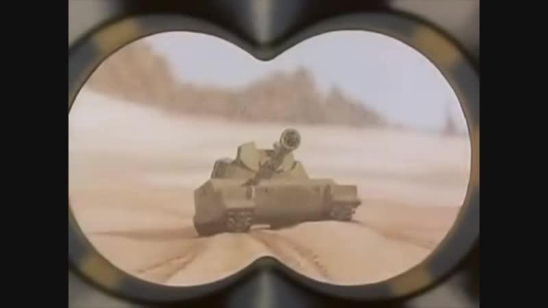 мультфильм Полигон 1977 год