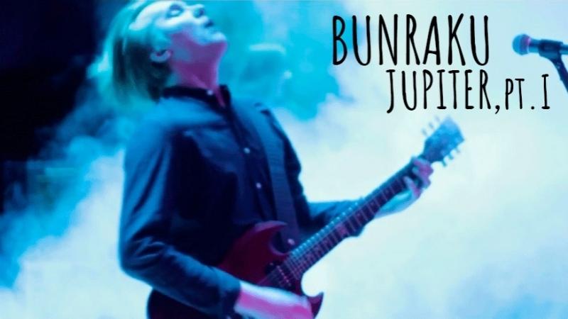 Bunraku - Jupiter, pt. 1 (@Эйдическая Nirvana, 20.04.18)