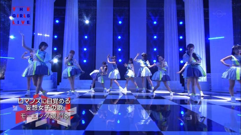 Morning Musume '18 ♪ Romance ni Mezameru Mousou Joshi no Uta (The Girls Live 236 25/09/2018)