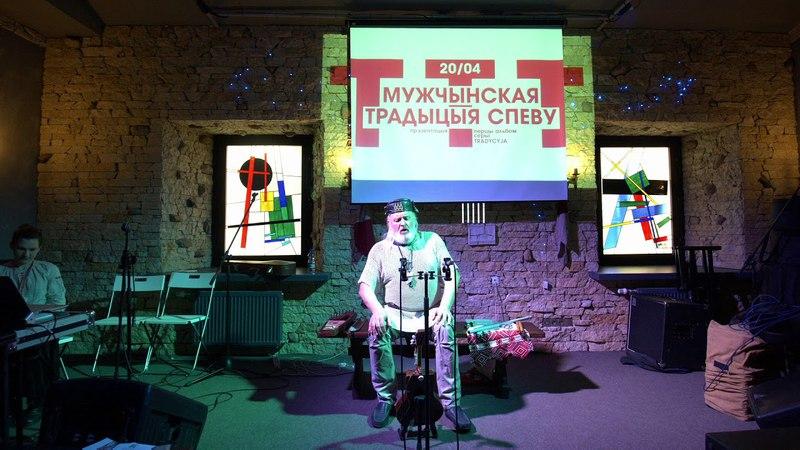 Іван Кірчук - Развівайся ды зялёны дубе (Presentation CD Male singing tradition- Ivan Kirchuk)