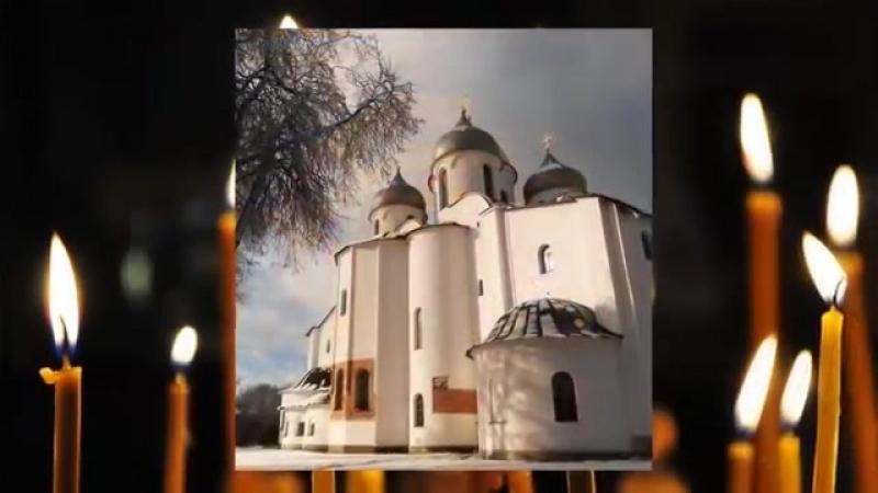 Акафист Пресвятой Богородице пред Ея иконой «Неупиваемая Чаша»