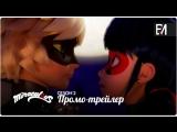Miraculous: Tales of Ladybug & Cat Noir – Season 2   Promo Trailer #4 (English, UK)