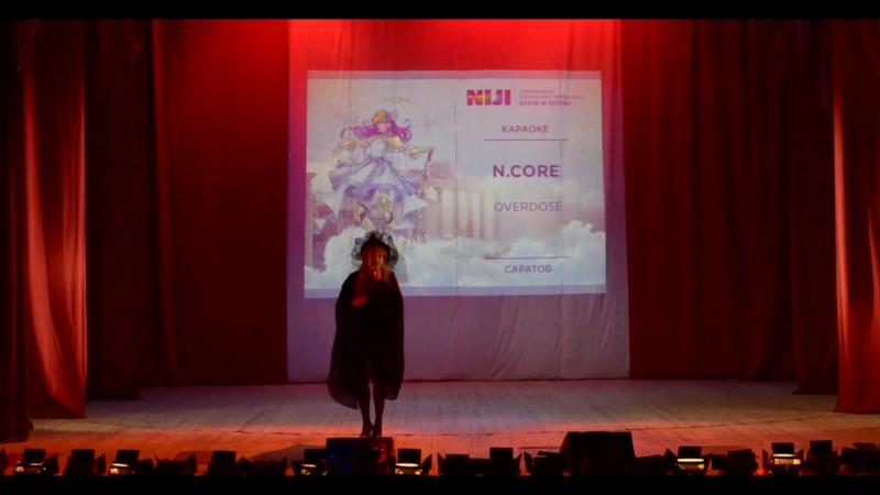 Алла Борисовна Приглашение в Пензу на новый фестиваль 20 октября 2018г NIJI 2018 30 06 2018