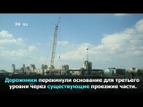 Самый большой кран в Челябинске строит мост за 1 минуту