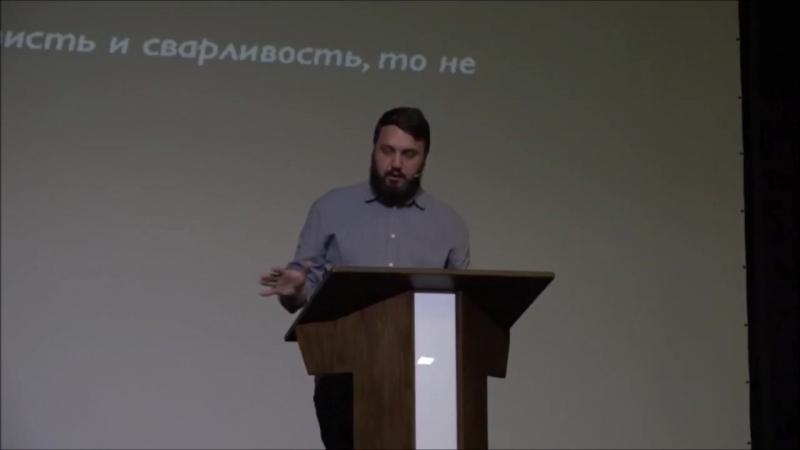 Проповедь Подлинно мудрая жизнь Антон Иванов