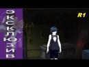 MMD - Black Buttler - То, что осталось за кадром (Бонус к озвучке)