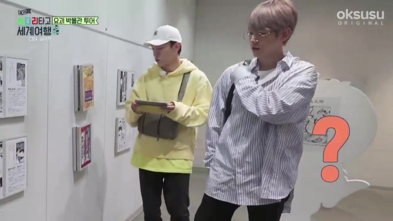 180524 EXO-CBX @ Ride the Ladder, Travel the World - CBX in Japan Ep. 6