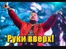 Как менялся Сергей Жуков из «РУКИ ВВЕРХ!»