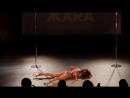 BEST Erotic Solo - Арутюнова Полина