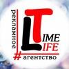 🎯 Рекламное агентство #TimeLife