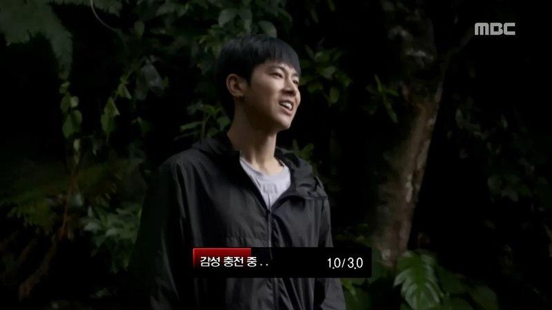 [선공개영상] 두니아의 왕자 유노윤호의 뜻밖의 표효