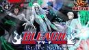 15 BRAVE BATTLES Ulquiorra/Aizen/Ryuken 4th Seat League Bleach Brave Souls 369