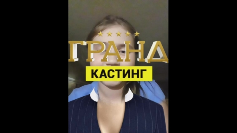 Ксения Ключникова