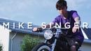 MIKE SINGER SAFE DIGGA FEAT SLIMANE Offizielles Video