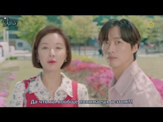 [mania] красавчик и чжон ым / handsome guy and jung eum (тизер)