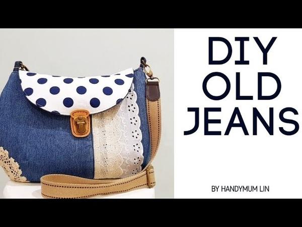 Diy old jeans into sling bag | Super lovely | easy sewing tutorial | 非常实用的手作包 | 共有8个口袋啊!!!❤❤