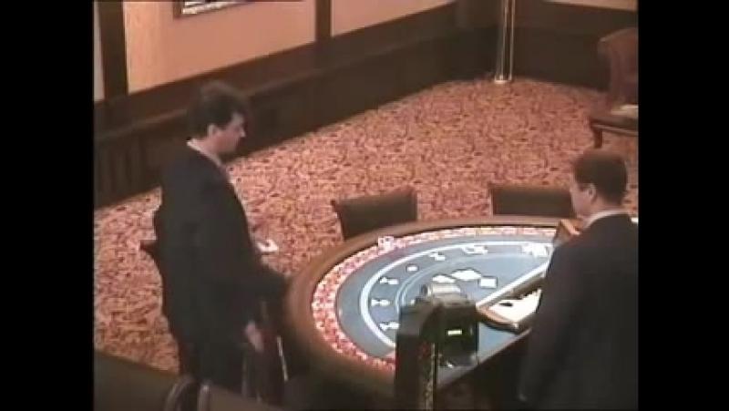 Ёбаный рот этого казино блядь