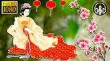 Японская музыка для расслабления, отдыха, медитации и сна