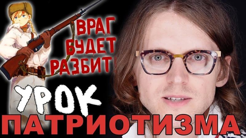 РОССИЯ КРУТО
