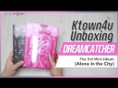 [Ktown4u Unboxing] DREAMCATCHER - 3rd Mini Album [Alone in the City]