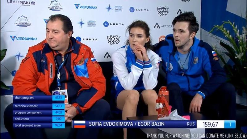 Софья Евдокимова и Егор Базин. Finlandia Trophy 2018. ПТ