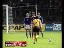 1981 Dynamo (Dresden, GDR) - Zenit (Leningrad, USSR) 4-1 UEFA Cup 1/32 finals. 2nd match
