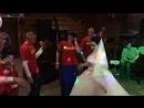 Кто перетанцует невесту