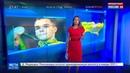 Новости на Россия 24 • Украинские политики обвиняют в провале олимпийцев