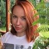 Tatyana Shagieva