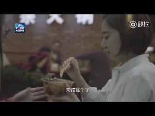 Знакомство с сычуаньской кухней