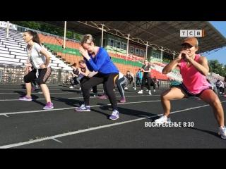 Как начать заниматься спортом (1).mp4