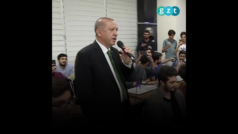 Неожиданный визит президента Эрдогана в студенческое общежитие на сухур