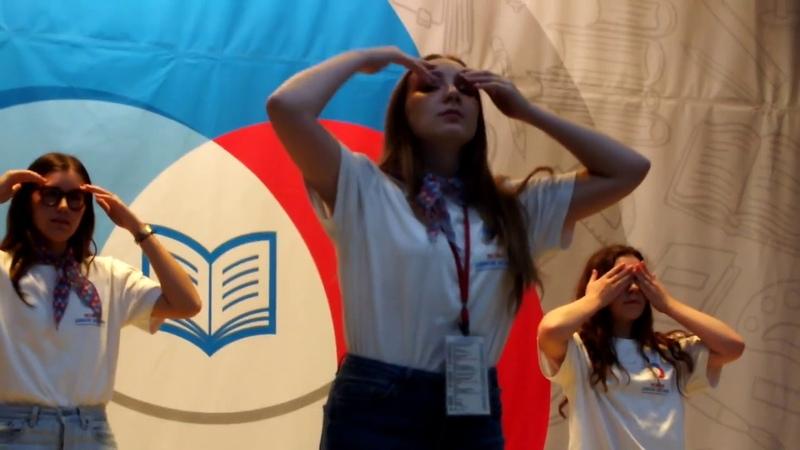Окружной военно-патриотический слёт Российского Движения Школьников в ХМАО-Югре