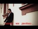 Синан Сакич - За душата, безплатно