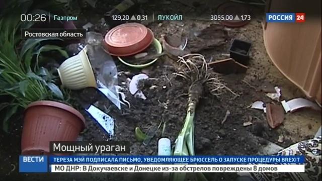 Новости на Россия 24 • Жителям Ростовской области вернули свет